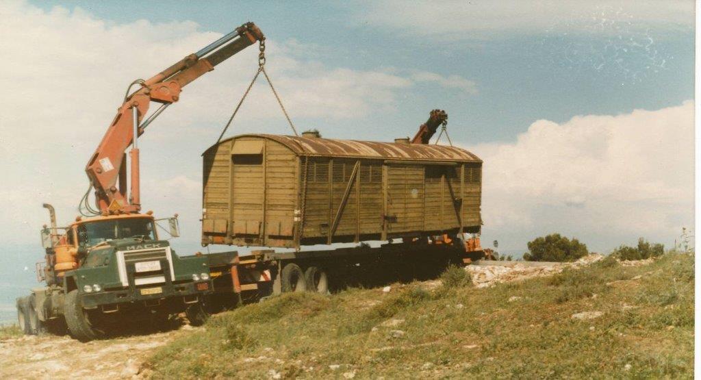 בניית מסעדת בת יער