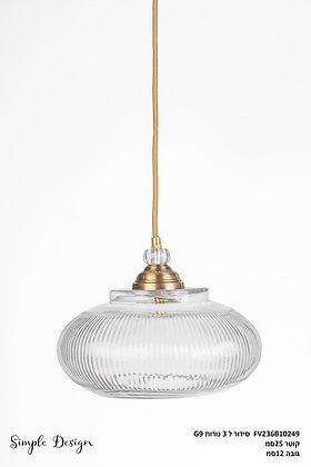 מנורת תלייה זכוכית כבל בד - אורית