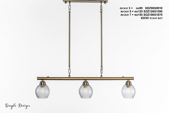 מנורת תלייה צינור - יוגב