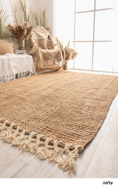 שטיח עלמה