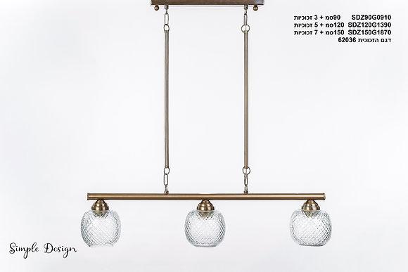 מנורת תלייה צינור - ליגל