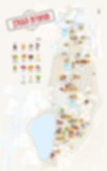 מפת רמת הגולן - תוצרת מקומית