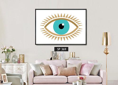 עין לבן
