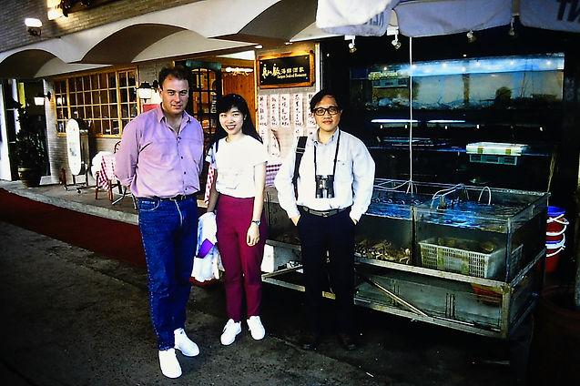 Hong Kong 07a, Neil, Ella, Albert, Lamma