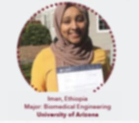 Student transfer to University of Arizona