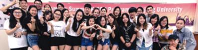 Sejong korean language 50.png