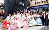 Sejong Hanbok 50.png