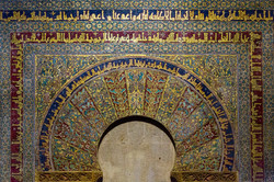Mosaic that inspired paintings