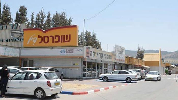 Israël, pays d'apartheid? Vraiment?