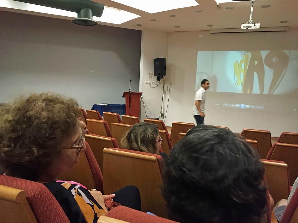Club de cinema pour francophones et israeliens