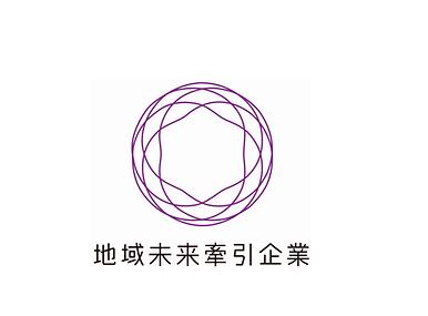 地域未来牽引企業LOGO 枠大きめ 自社作成.PNG