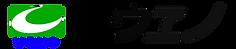地すべり対策工事 急傾斜地対策工事 斜面防災工事 法面保護工事 地質調査業務 地盤改良工事 建設コンサルタント 地盤調査 測量