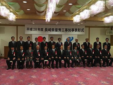 H28年度 知事表彰 木戸 集合写真.JPG