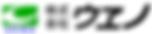 新卒者募集 第二新卒者募集 設計技術者募集 地質調査技士募集 施工管理技士募集 測量士募集 土地家屋調査士募集 コンクリート診断士募集 地すべり防止工事士募集 地質調査技士募集 技術士募集 RCCM技術者募集