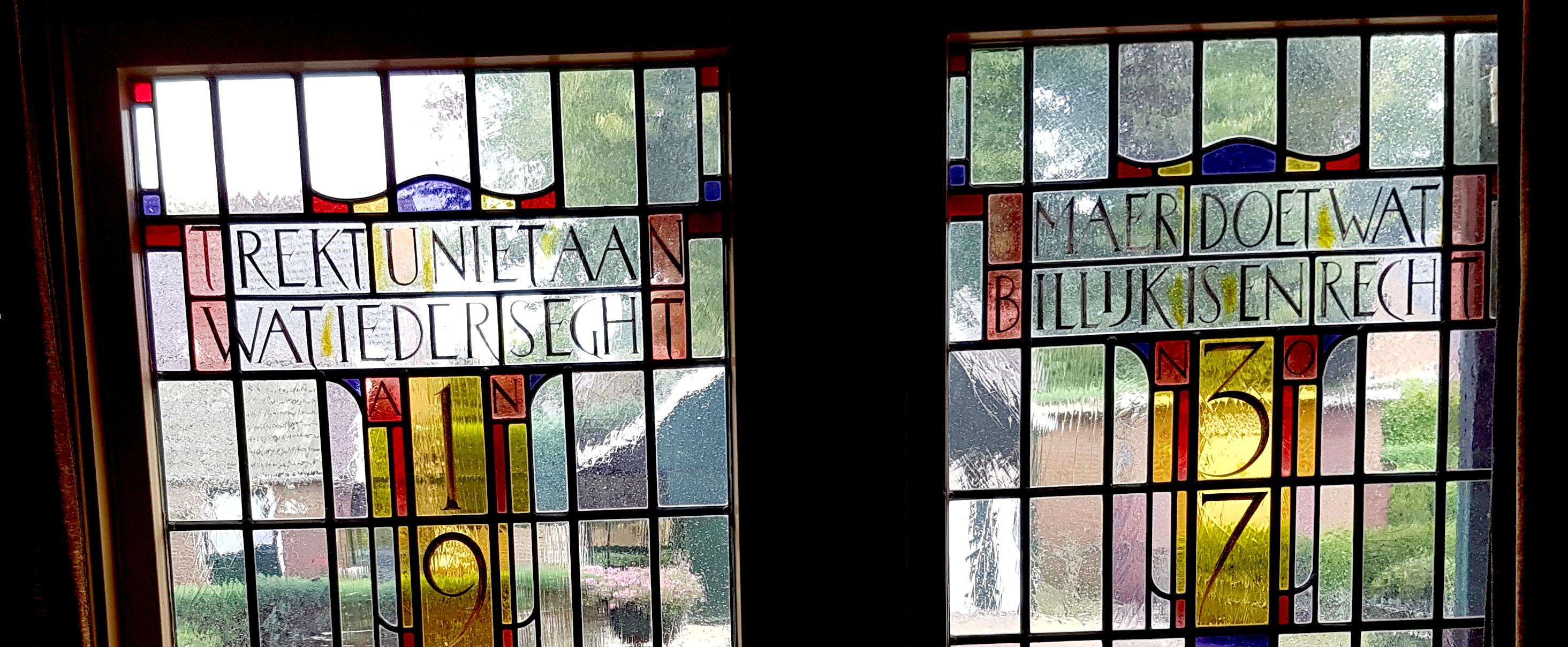 Museum Vriezenveen