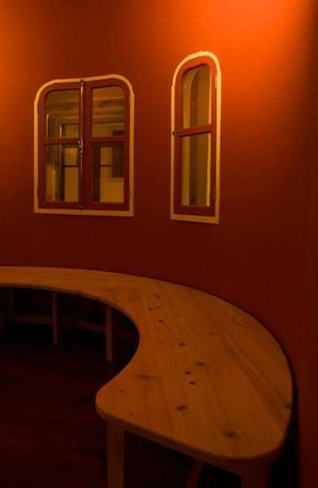 Sala de chá