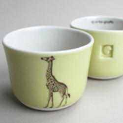Gleenaweetea-mustard-giraffe-3.jpg