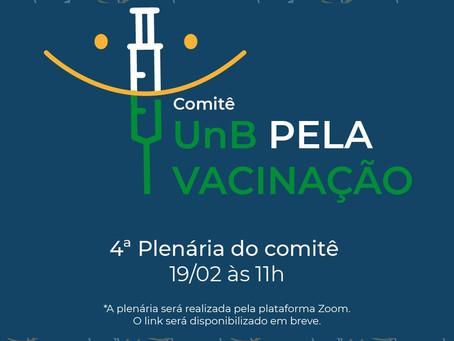 Reunião Comitê Unb pela vacinação