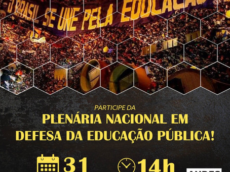 Participe, nesta quarta-feira, da Plenária Nacional em Defesa da Educação Pública