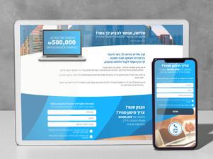 Gsharim Fund - real estate loans