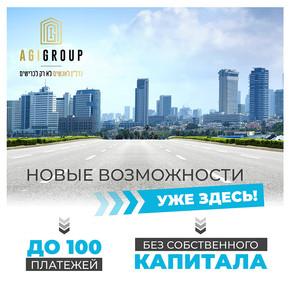 banners_0001_Russian-Banner4-ru-1200x120