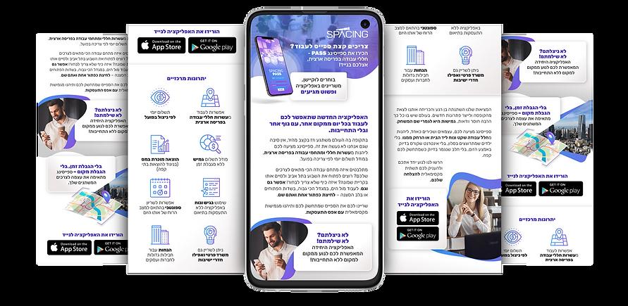 mobilescreens.png