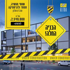 banners_0011_Hasadna-SM-Post-7_v2.jpg