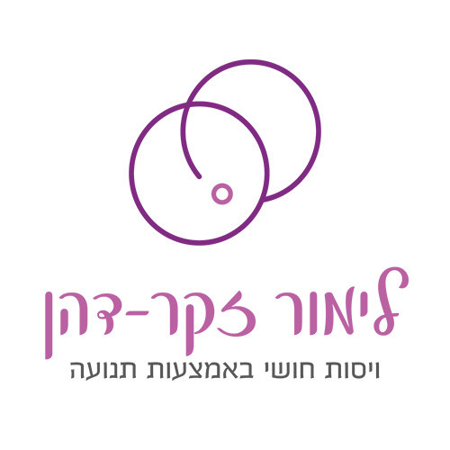 logos_0011_limor.jpg
