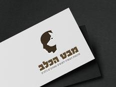 Mabat Hakelev Logo