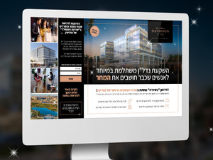 Davidson - Real estate group