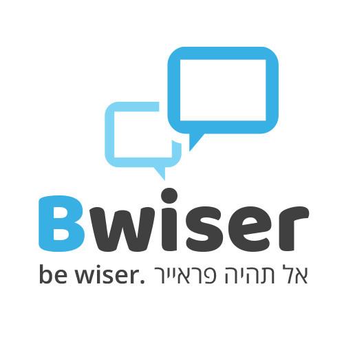 logos_0013_bwiser.jpg