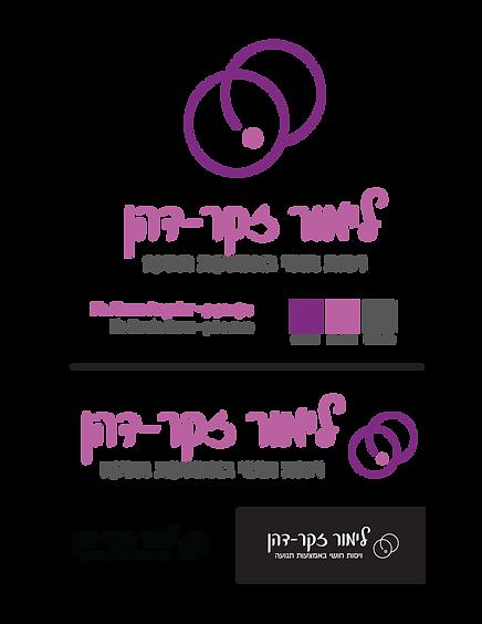 Limor-Logo--Final.png