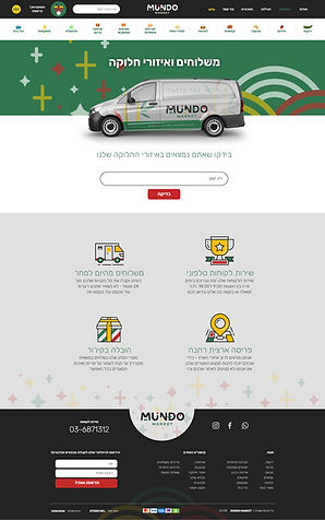 mundo-delivery-page.jpg