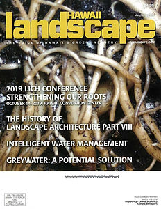 History of Landscape Arch May-June 2019_