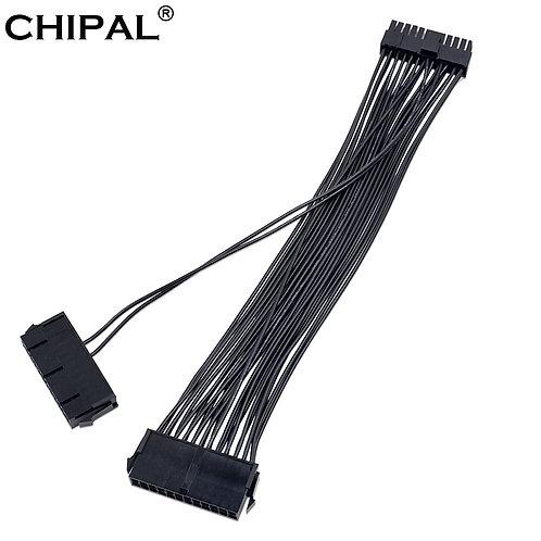30cm Dual PSU Cable Extension | ATX 20+4 24 Pin Molex Power Supply Sync