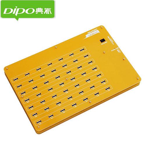 DIPO 49 Port USB Charging Hub | Transfer Data 2.0 Ports | PSU Power
