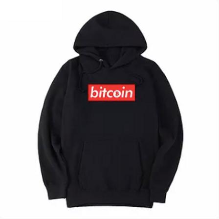 Bitcoin Supreme Hoodie | Sweatshirt | Unisex | Premium Cotton | Fall & Winter