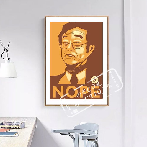 "Satoshi Nakamoto ""Nope"" Decorative Canvas Wall Print 