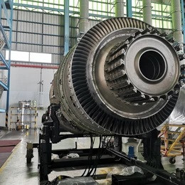 HEAVY INDUSTRIAL MANUFACTURING