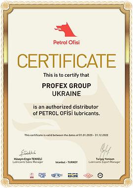 Профекс Груп - авторизований дистриб'ютор Petrol Ofisi.