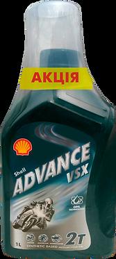 Shell Advance VSX2 1л з мірною ємністю