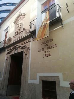 バレンシア絹美術館