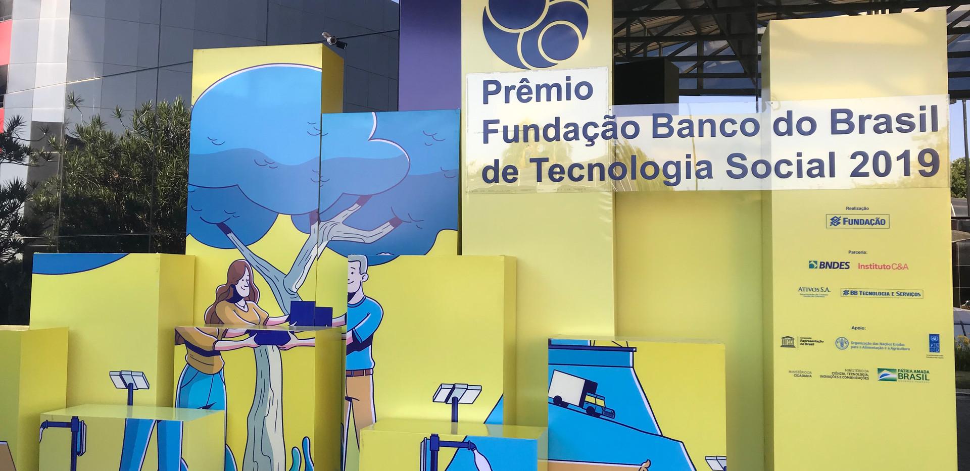 Premio_Fundacao_Banco_do_Brasil_Entrada