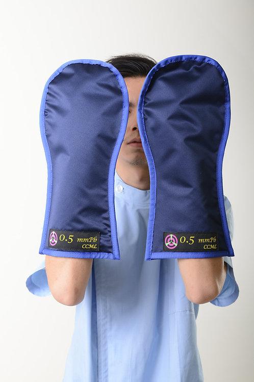 配件 / 新型鉛護手  Hands & Arms