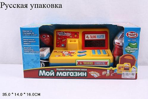 10-546-65 Касса Мой магазин звук.свет(функция калькулятор)