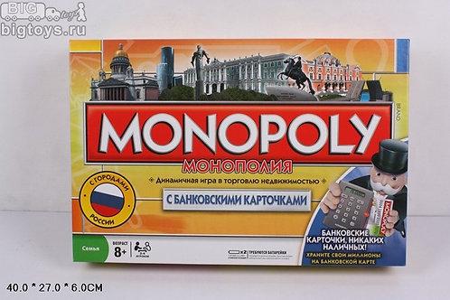 10-191-5 Настольная игра Монополия с банк.карт.бат.Россия