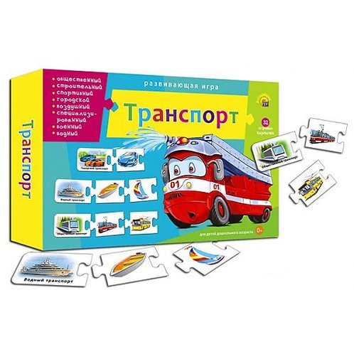 03-751-1 АССОЦИАЦИИ-ЦЕПОЧКОЙ. ТРАНСПОРТ(РК)