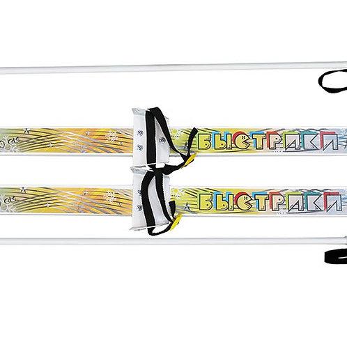 17-360 Мини-лыжи ЦИКЛ Быстрики с палками. длина 90см.
