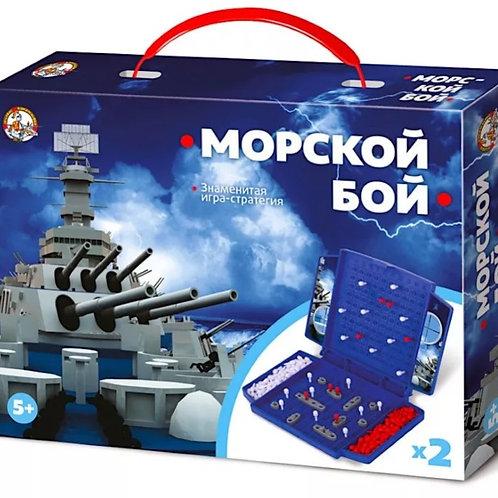 35-901-25 Настольная игра 02152 Морской бой (мини)