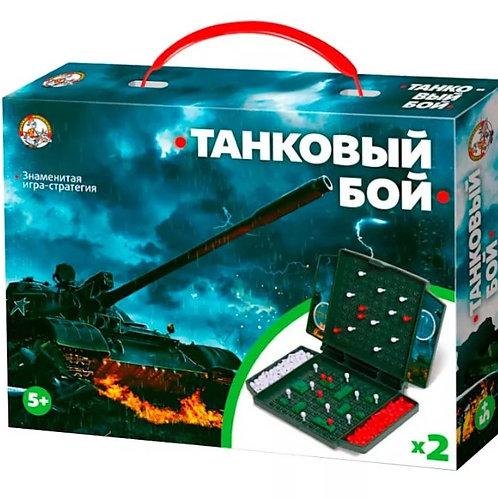 35-904-5 Настольная игра Танковый бой (мини)